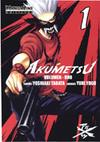 Akumetsu_001